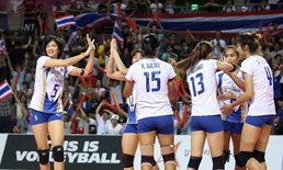 สหพันธ์วอลเลย์บอลนานาชาติวิเคราะห์กุญแจสำคัญสาวไทยพลิกชนะเซอร์เบีย3-2ศึกเวิลด์ กรังด์ ปรีซ์ 2014