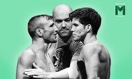 รุ่นเล็กไม่ดีหรือไง? : ไขข้อข้องใจทำไม UFC อยากตัดหางปล่อยวัดรุ่น 125 ปอนด์