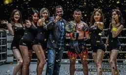 """""""น้องโอ๋"""" ฟอร์มเฉียบอัด """"หาน"""" ซิวแชมป์มวยไทยศึก ONE: CLASH OF LEGENDS"""
