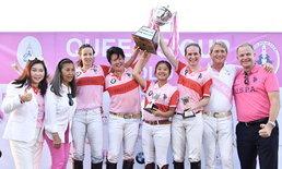 """""""ทีมไทยโปโล"""" ต้อน ทีมจากจีน 7-3 ผงาดคว้าแชมป์ขี่ม้าโปโลหญิงควีนส์คัพ"""