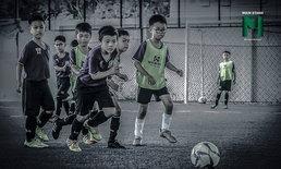 """หน้าที่รัฐหรือเอกชน? : ทำไมเด็กไทยเรียนฟุตบอลยังต้อง """"เสียเงิน"""""""