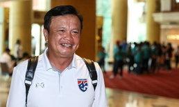 """""""โค้ชโต่ย"""" กระตุ้นแข้งหน้าใหม่ทีมชาติไทย พิสูจน์ตัวเองศึกไชนา คัพ"""