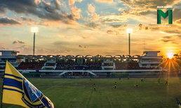 121 ทีมไม่มีพวกเขา : จังหวัดไหนบ้างในไทยที่ไม่มีทีมฟุตบอล?