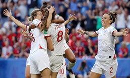สาวอังกฤษ ถล่ม นอร์เวย์ 3-0 ลิ่วรอบรองฯ ฟุตบอลหญิงชิงแชมป์โลก
