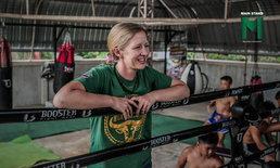 มะลิ วัฒนะยา : ครูมวยไทยสาวชาวแคนาดา ผู้อุทิศตัวให้เด็กๆ ในชุมชนอำเภอเมืองยาง