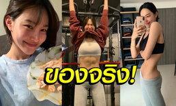 """เล็กจนนึกว่าตัดต่อ! """"ลี มี-จอง"""" สาวสวยฟิตเนสไอดอลร่างโย่งแดนกิมจิ (ภาพ)"""