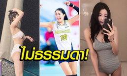 """อวดมุมเซ็กซี่! """"ลี ดา-ยอง"""" ล่าสุดของแฝดพี่ลูกยางเกาหลีใต้ขวัญใจหนุ่มๆ (ภาพ)"""