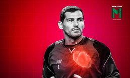 """หัวใจไม่ได้เสริมใยเหล็ก : เหตุใด """"หัวใจวาย"""" กับนักกีฬาถึงใกล้ตัวกว่าที่คุณคิด"""