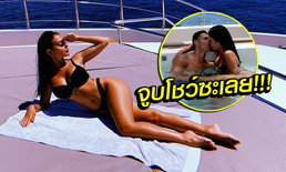 """ไม่ต้องแอบถ่าย! """"โรนัลโด้"""" โชว์หวานจูบแฟนสาวทริปเที่ยวทะเล (คลิป+ภาพ)"""