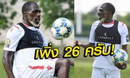 """ยังไม่แก่ว้อย! แฟนบอลแห่แซว """"ออนยันโก้"""" แนวรับเคนย่าอายุ 26 แต่หน้าไป 62 (ภาพ)"""