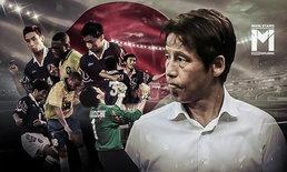 """""""ปาฎิหาริย์แห่งไมอามี"""" เหตุการณ์ที่เปลี่ยนแปลงฟุตบอลญี่ปุ่นไปตลอดกาล"""