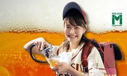 """""""อุริโกะ"""" : สาวเดินเบียร์สนามกีฬาญี่ปุ่นที่เป็นมากกว่าแค่สีสัน"""