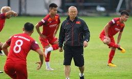 เวียดนาม ถึงไทย ลงซ้อมก่อนฟัดทีมชาติไทย  5 กันยายน  นี้