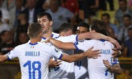 อิตาลี บุกรัว อาร์เมเนีย 3-1 ซิวชัย5นัดรวด คัดยูโร