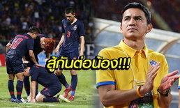 """มุมมอง """"ซิโก้"""" หลัง ไทย เปิดบ้านเสมอ เวียดนาม คัดบอลโลก 2022"""