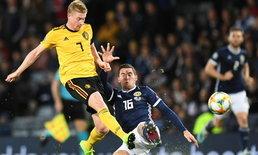 เบลเยียม ฟอร์มดุบุกถล่ม สกอตแลนด์ 4-0 คัดยูโร กลุ่ม ไอ