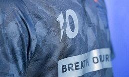 ฉลองครบรอบ 10 ปี! บุรีรัมย์ ยูไนเต็ด จับมือ Syntrel ผลิตเสื้อแนวคิดรักษ์โลก