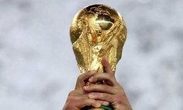 ถ้วยบอลโลกถึงไทยนายกฯต้อนรับ