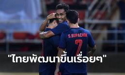 """บทความจากฟีฟ่าถึงทีมชาติไทย! """"ช้างศึกเดินหน้าด้วยการแจ้งเกิดของดาวรุ่ง"""""""