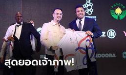 ยกนิ้วให้เลย! SPIA มอบรางวัลผู้จัดงานซีเกมส์ยอดเยี่ยมให้ ฟิลิปปินส์ (ภาพ)