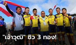 """เจ้าซีเกมส์! เผยสถิติ """"ฉลามสิงคโปร์-เงือกเวียดนาม"""" กวาด 8 เหรียญ, """"สราวุฒิ"""" เจ๋งสุดของไทย 3 เหรียญทอง"""