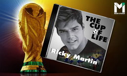 """The Cup of Life : เพลงเวิลด์คัพ 1998 และการพิชิตโลกดนตรีของ """"ละตินป๊อป"""""""