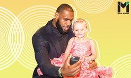 เรื่องราวความใจบุญของเหล่าสตาร์ NBA