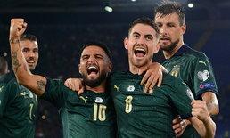 ซิวชัย 7 เกมรวด! อิตาลี เปิดบ้านคว่ำ กรีซ 2-0 การันตีตั๋วยูโร 2020