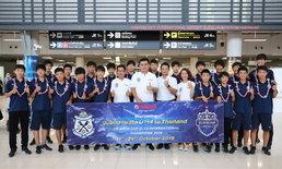 """""""ยามาฮ่า"""" ต้อนรับทัพนักเตะ จูบิโล่ อิวาตะ ลุยศึกฟุตบอล CP-Meiji Cup U14"""