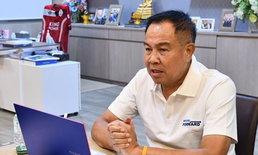 ส.บอลไทย หวัง สโมสร ,นักกีฬา ,บุคลากร หารือปรับค่าตอบแทน ช่วยพยุงการเงิน
