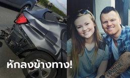 """เกือบเป็นข่าวสลด! """"รีเซ & ลูกสาว"""" ประสบอุบัติเหตุรถชนจนหมดสติ (ภาพ)"""