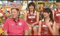 สุดฮา!! ′ซาโอริ คิมูระ′ นักตบลูกยางญี่ปุ่นนำทีมแฉโค้ชมานาเบะ (ชมคลิป)