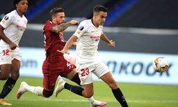 เซบียา รัวอัด โรมา 2-0 ฉลุยเข้ารอบ 8 ทีม ยูโรปาลีก (คลิป)