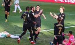 บาร์ซา บุกทุบ เอลเช 2-0 ขึ้นที่ 3 ลาลีกา