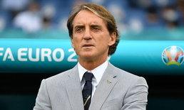 """""""มันชินี"""" ปลื้มแข้ง อิตาลี ส่งใครลงเล่นก็เหมือนกัน หลังโรเตชันเชือด เวลส์ 1-0 ยูโร 2020"""