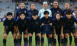 AFC ยืนยัน ปาเลสไตน์ เจ้าภาพบอลหญิงคัดเอเชีย