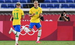 สุดมัน! บราซิล อัด เยอรมนี 4-2, ญี่ปุ่นเฮหวิว 1-0 ประเดิมศึกฟุตบอลชายโอลิมปิก