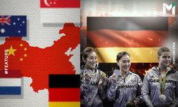 ไขเบื้องหลัง : ทำไมนักกีฬาจีนที่โอนสัญชาติไปอยู่ทั่วทุกมุมโลก?