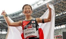 """""""มาราธอน"""" กีฬาแห่งชัยชนะ กรีฑาสุดท้ายของพาราลิมปิกเกมส์ โตเกียว 2020"""