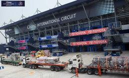 คึกคัก! ทีมแข่งระดับโลกถึงบุรีรัมย์ พร้อมดวล WSBK ที่ช้างฯ เซอร์กิต