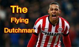 The Flying Dutchman : เดอะ ฟลายอิ้ง ดัตช์แมน คนใหม่!