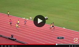 """เดจาวู! คลิป วิ่ง 400 เมตรชาย """"คุณานนท์ สุขแก้ว"""" ปาดหน้าเข้าเส้นชัยแบบโคตรระทึก"""