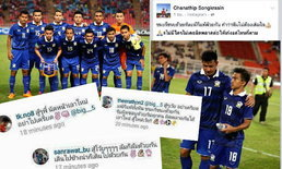 """แข้งทีมชาติไทยแห่โพสต์ให้กำลังใจ """"ประวีณวัช"""" หลังบอดโทษ เกมพ่ายเกาหลีเหนือ (คลิกชมข้อความ)"""