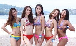 หาดร้อนฉ่า! มิสไทยแลนด์เวิลด์ 2016 โชว์ลีลาวอลเลย์ + อวดหุ่นเป๊ะชุดว่ายน้ำ!!!