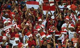 เรากลับมาแล้ว! ฟีฟ่า ยกเลิกโทษแบน อินโดนีเซีย