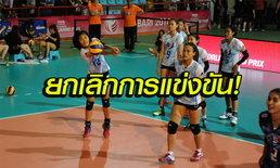 """ไฟดับแข่งไม่จบ! """"ตบสาวไทย"""" ตาม """"สาวอัซซูรี่"""" 0-1 เซต"""