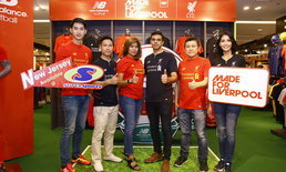 """""""ซี อาร์ ซี สปอร์ต"""" เปิดตัวชุด """"หงส์แดง"""" ซีซั่นใหม่! ภายใต้แคมเปญ  """"Made For Liverpool"""""""