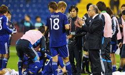 ญี่ปุ่น ยกเลิกอุ่นแข้งมอนเตฯ หลังโดนสึนามิถล่ม