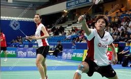 ขนไก่คู่ผสมไทยคว้าแชมป์ Australian Open