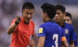 """ไม่จบ! หลังเกม """"ฟู หมิง"""" แจกแดง """"สารัช"""" ชวดฟัด """"ญี่ปุ่น"""""""